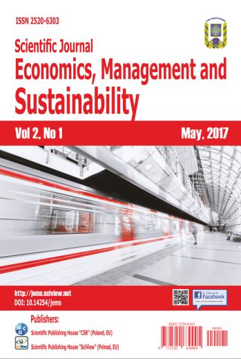 Title page JEMS Vol 2, No 1