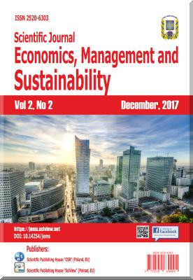 Title Page JEMS 2017_2_2